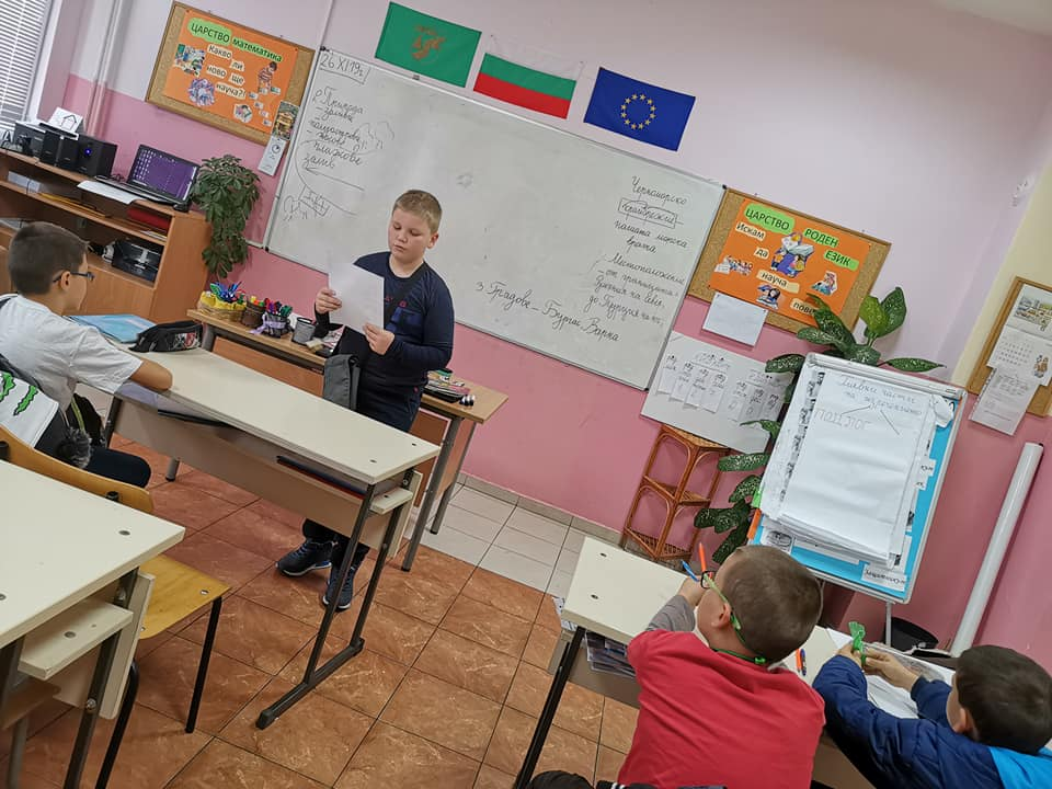 Growing up with Values from Storytelling - Bulgaria - Tolerance - Story about tolerance 3