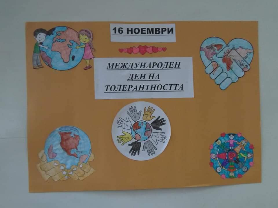 Growing up with values from storytelling - Bulgaria - International Day for Tolerance 1