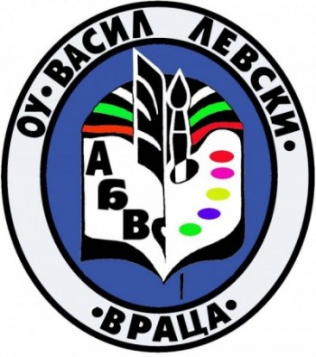 Growing up with Values from Storytelling - Bulgaria - school logo