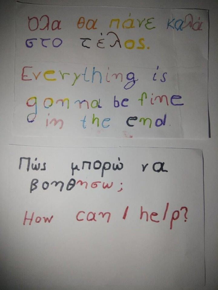Growing up with Values from Storytelling - Greece - October 19 - Month of Courtesy - Activities