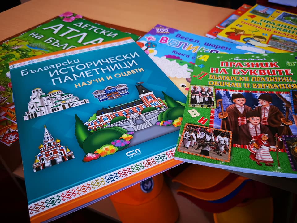 Growing up with Values from Storytelling - Bulgaria - April 20 - Month of Sharing - Sharing books