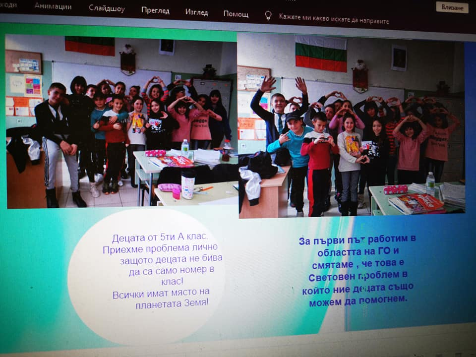 Growing up with Values from Storytelling - Bulgaria - June 20 - Month of Happiness - Civic Education