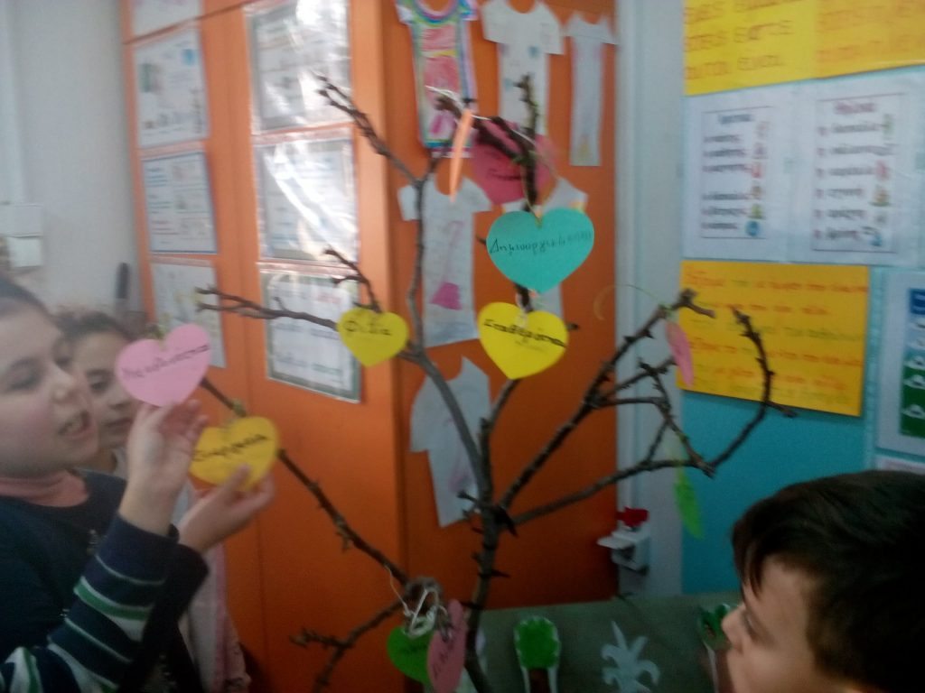 Growing up with Values from Storytelling - Greece - February 20 - Month of Affection - Tree of Values